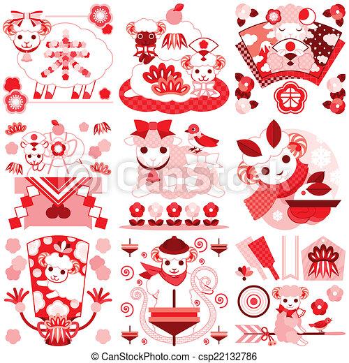 sheep, かわいい, ピンク, 赤 - csp22132786