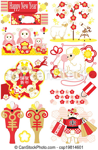 sheep, イラスト, スタイル, 日本語 - csp19814601