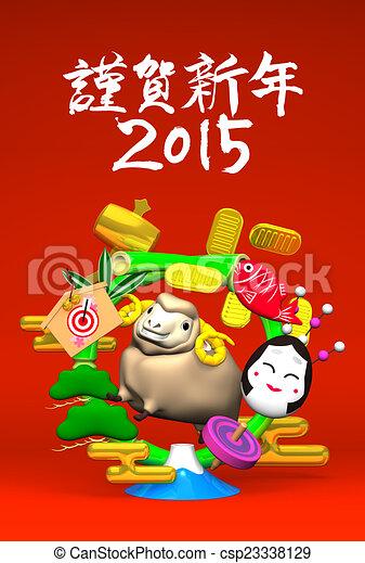 Sheep, New Year's Bamboo Wreath - csp23338129