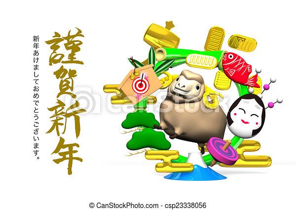 Sheep, New Year's Bamboo Wreath - csp23338056