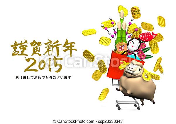 Sheep, New Year's Ornaments, Cart - csp23338343