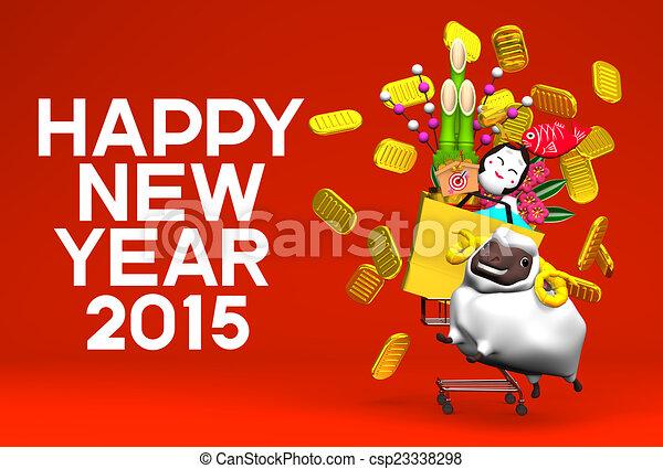 Sheep, New Year's Ornaments, Cart - csp23338298