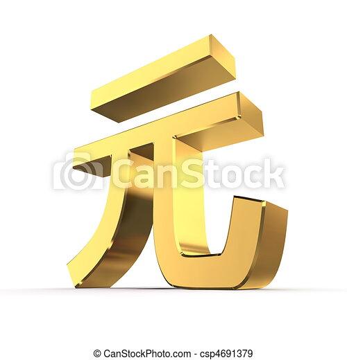 Shiny Renminbi Symbol Gold Shiny Metal Renminbi Currency Sign