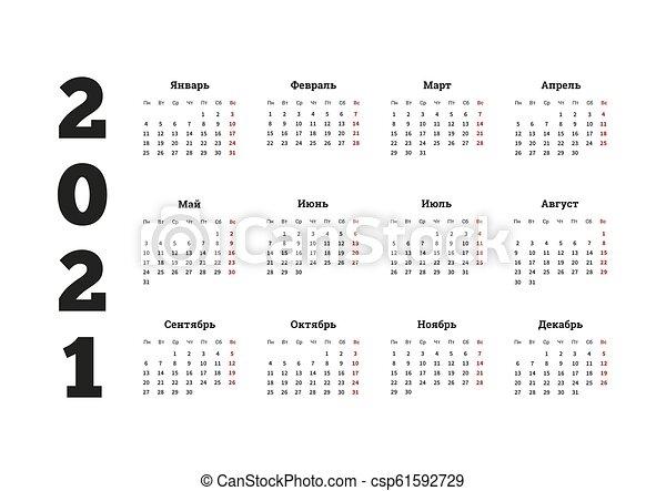2021 años calendario simple en lenguaje ruso, aislado en blanco