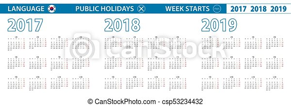 simple calendar template in korean for 2017 2018 2019 years week starts from