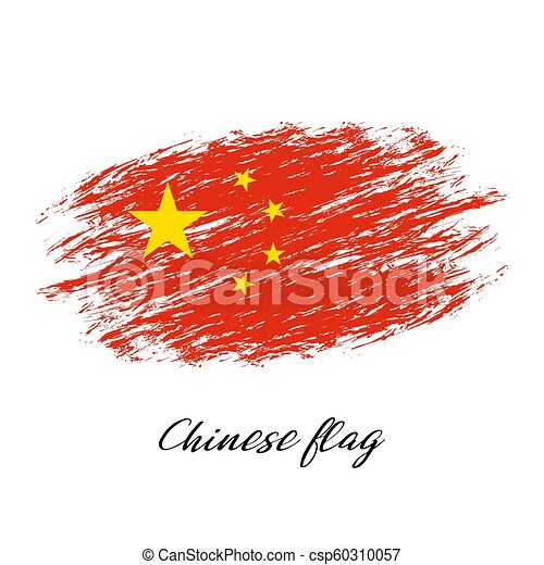 Simple Vector Chinese Flag Grunge Flag Made In China Vector Illustration Isolated On White Background