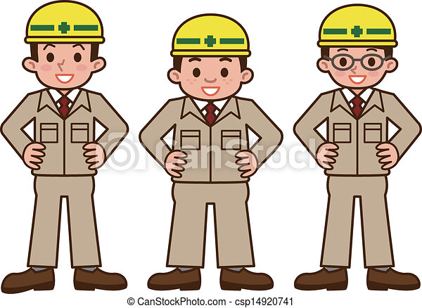 Site supervisor - csp14920741