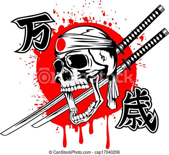 skull kamikaze banzai - csp17040206