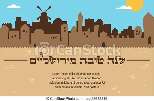 Line Drawing Jerusalem : Church of the holy sepulchre israel jerusalem vector flat