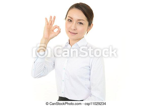 Smiling businesswoman - csp11029234