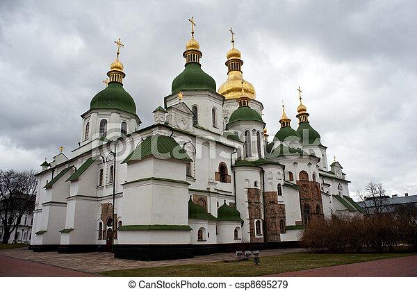 Santa Sophia catedral en Kiev, ukraine - csp8695279