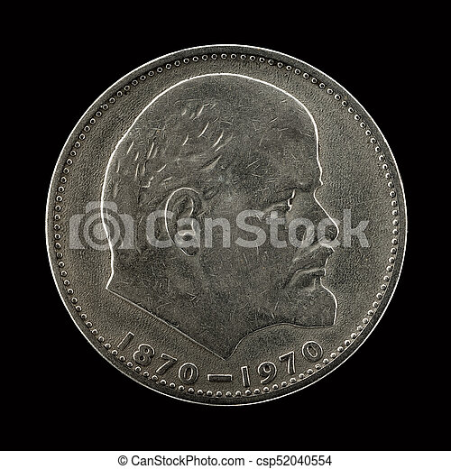 Soviet ruble against the black background - csp52040554