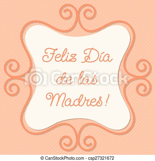 Spanish doodle frame card in vector format.
