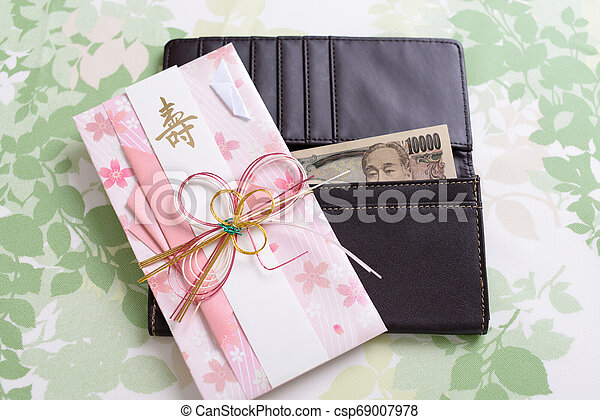 Special envelope for monetary gifts - csp69007978