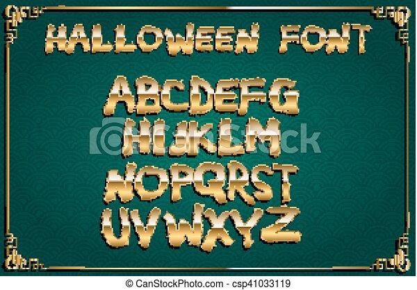 Spooky and Magical Alphabet Set