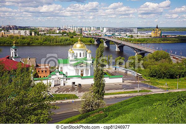 Spring panorama of Nizhny Novgorod - csp81246977