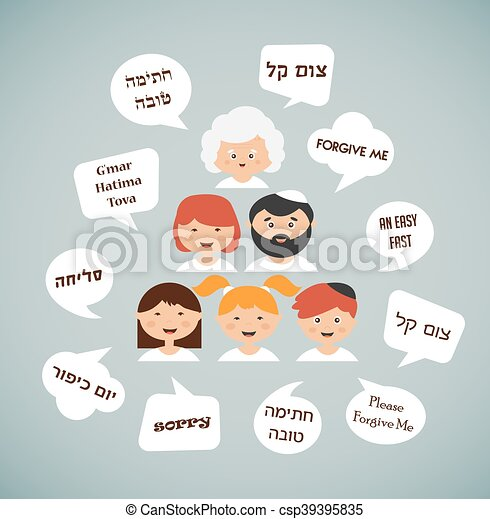 Spruch, yom, familie, jüdisch, gruß, traditionelle , holiday ...