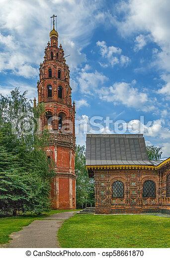 St. John the Baptist Church, Yaroslavl - csp58661870