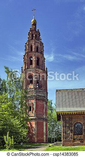St. John the Baptist Church, Yaroslavl - csp14383085