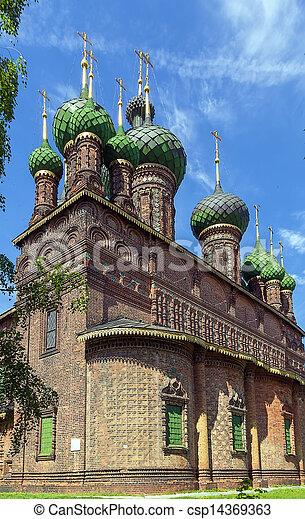 St. John the Baptist Church, Yaroslavl - csp14369363
