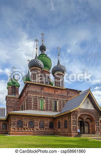 St. John the Baptist Church, Yaroslavl - csp58661860