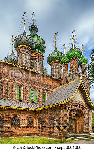 St. John the Baptist Church, Yaroslavl - csp58661868