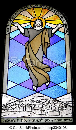Stained glass window - csp3340198