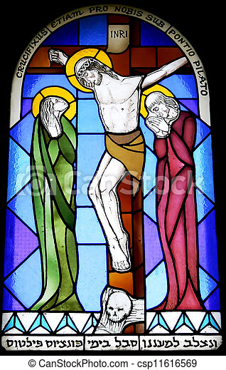 Stained glass window - csp11616569