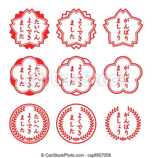 stamp - csp8557058