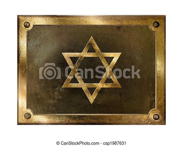 Star of David - csp1987631