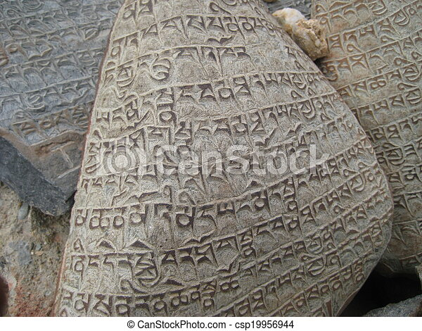 stone carved with symbols of prosperity 12 - csp19956944