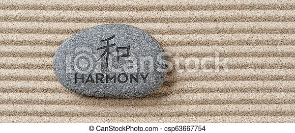 Stone with the inscription Harmony - csp63667754