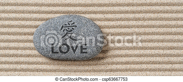 Stone with the inscription Love - csp63667753