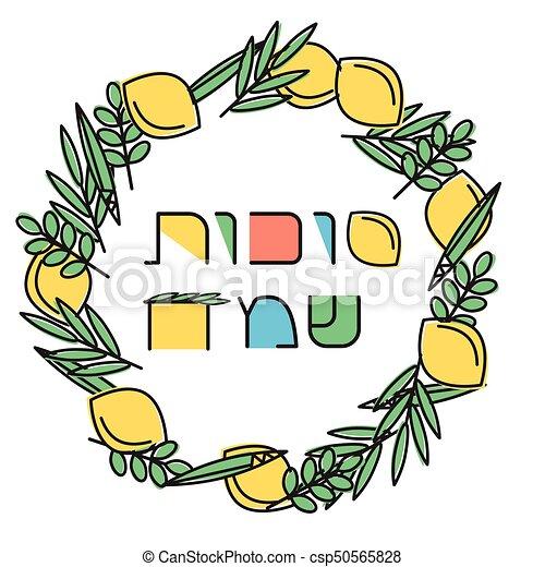 Sukkot jewish holiday greeting card frame with holiday symbols sukkot jewish holiday greeting card csp50565828 m4hsunfo