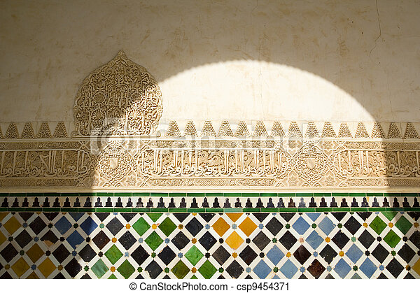 Sun and shadow. Islamic architecture. - csp9454371