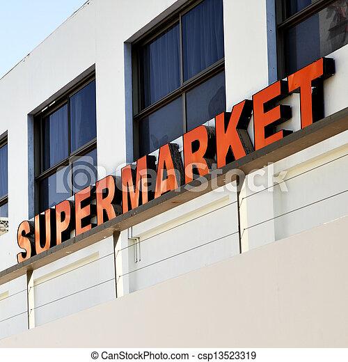 supermarkt - csp13523319