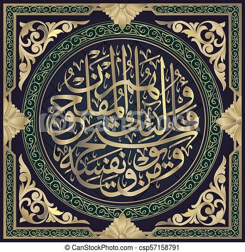 Resultado de imagen de la hora en el islam