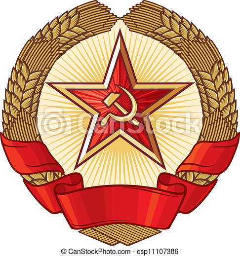 Symbol of communism (ussr) - csp11107386