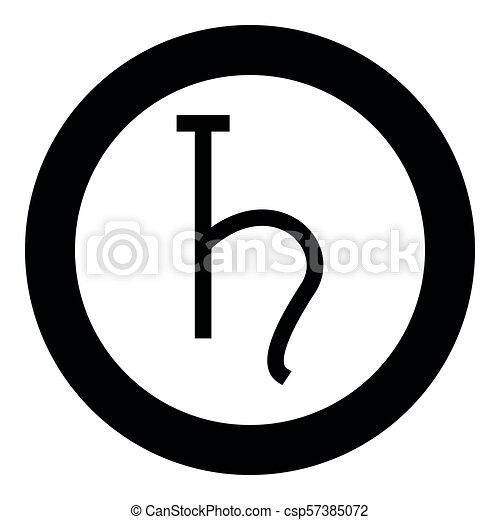 Symbol Saturn Icon Black Color Vector Illustration Simple Image Flat