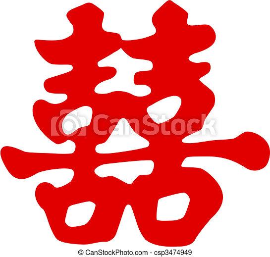 symbool, chinees, geluk - csp3474949