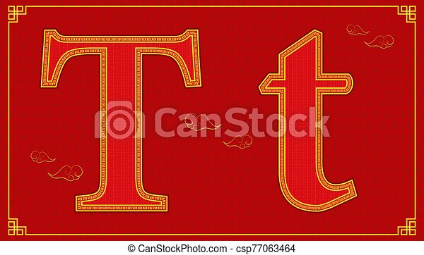 T lucky alphabet character consonant happy chinese new year style. vector illustration eps10 - csp77063464
