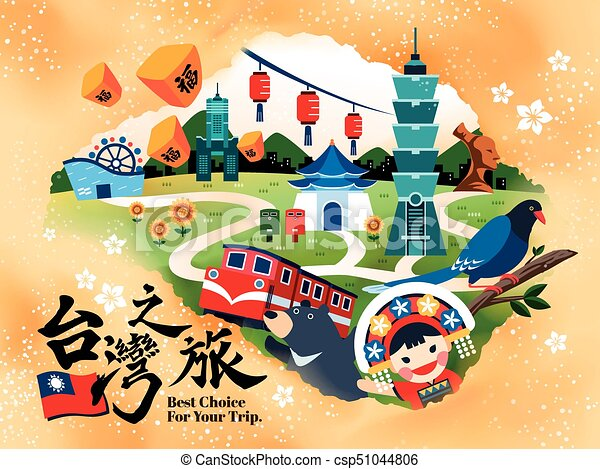 taiwan travel concept poster lovely attractions and specialties in