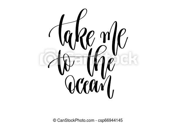 Ocean Heart Clipart