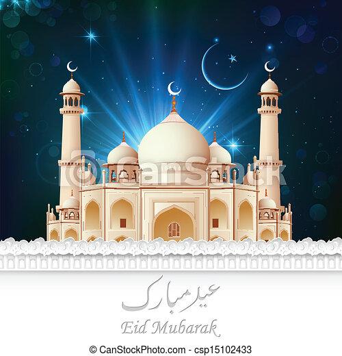 Carta de Eid Mubarak con taj mahal - csp15102433