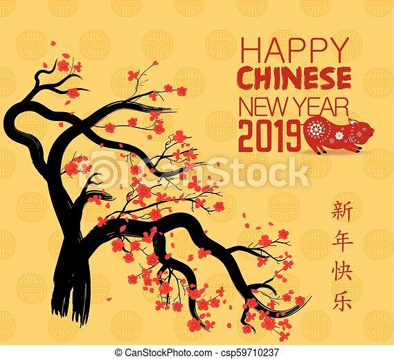 Tarjetas De Invitación Chinas Creativas El Año Nuevo 2019