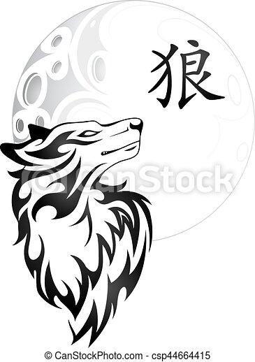 tatouage conception loup tatouage translation lune. Black Bedroom Furniture Sets. Home Design Ideas