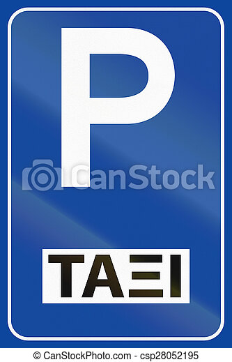 Taxi Rank In Greece A Taxi Rank Road Sign In Greece With The Word