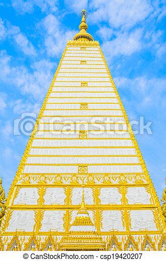 temple - csp19420207