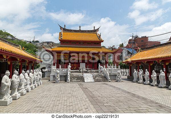 Templo Confucio en Nagasaki, Japón - csp22219131