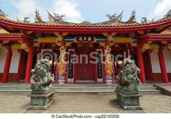Templo Confucio en Nagasaki, Japón - csp22140256